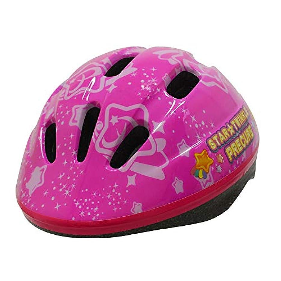 不健康肥料ロンドンキッズ ヘルメット スター トゥインクル プリキュア XS