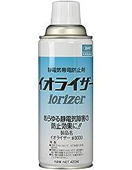 春日電機 イオライザースプレー No.3000 /1-8339-01