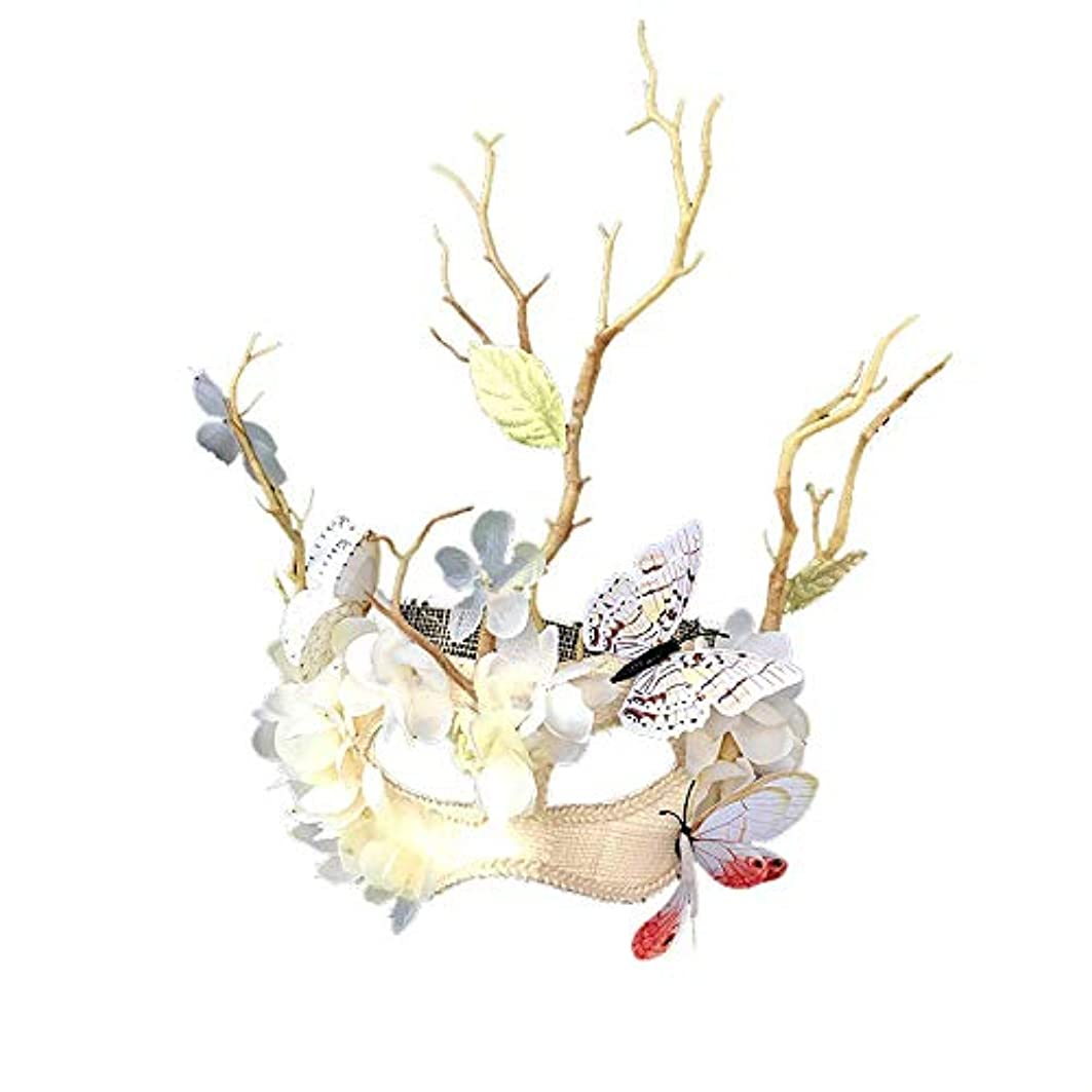 バナー苦い釈義Nanle ハロウィンの蝶の木ブランチマスク仮装マスクレディミスプリンセス美容祭パーティーデコレーション (色 : ベージュ)