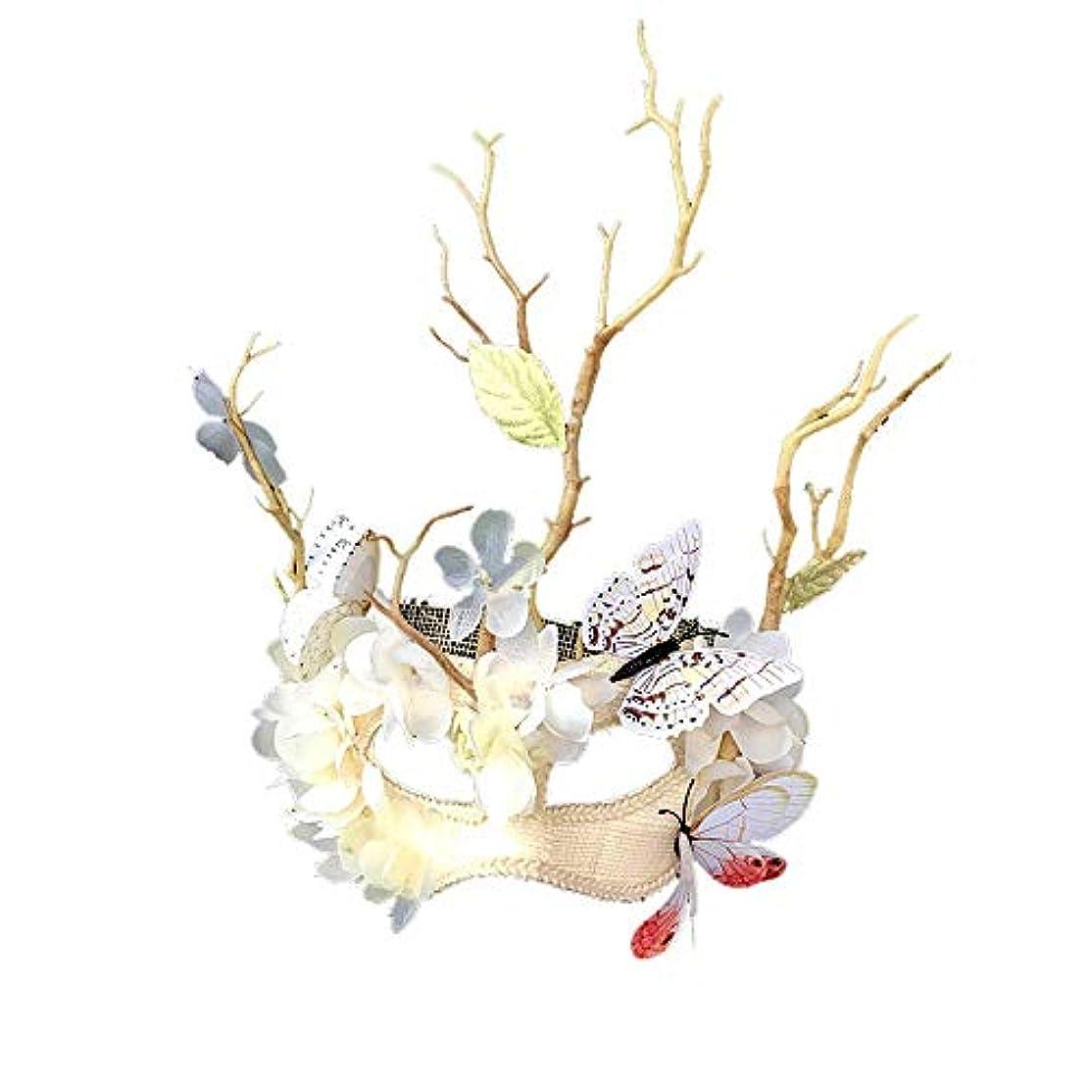 左贅沢な露骨なNanle ハロウィンの蝶の木ブランチマスク仮装マスクレディミスプリンセス美容祭パーティーデコレーション (色 : ベージュ)
