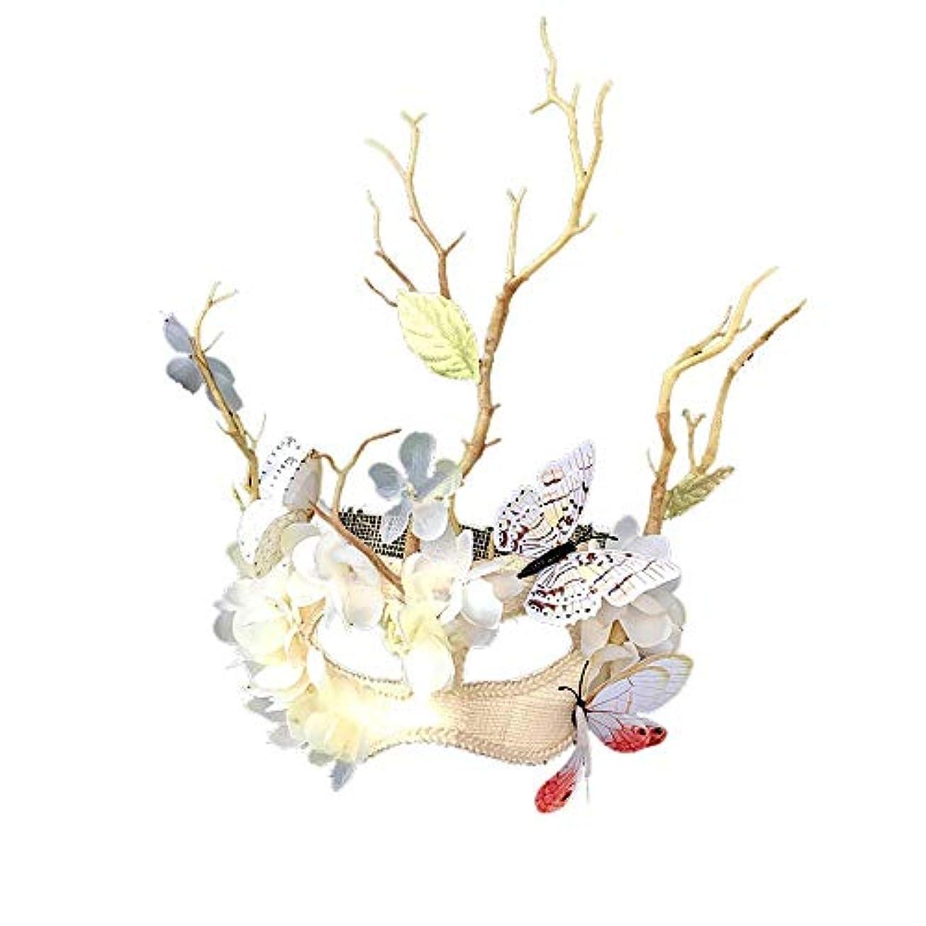 彼女自身判定講師Nanle ハロウィンの蝶の木ブランチマスク仮装マスクレディミスプリンセス美容祭パーティーデコレーション (色 : ベージュ)