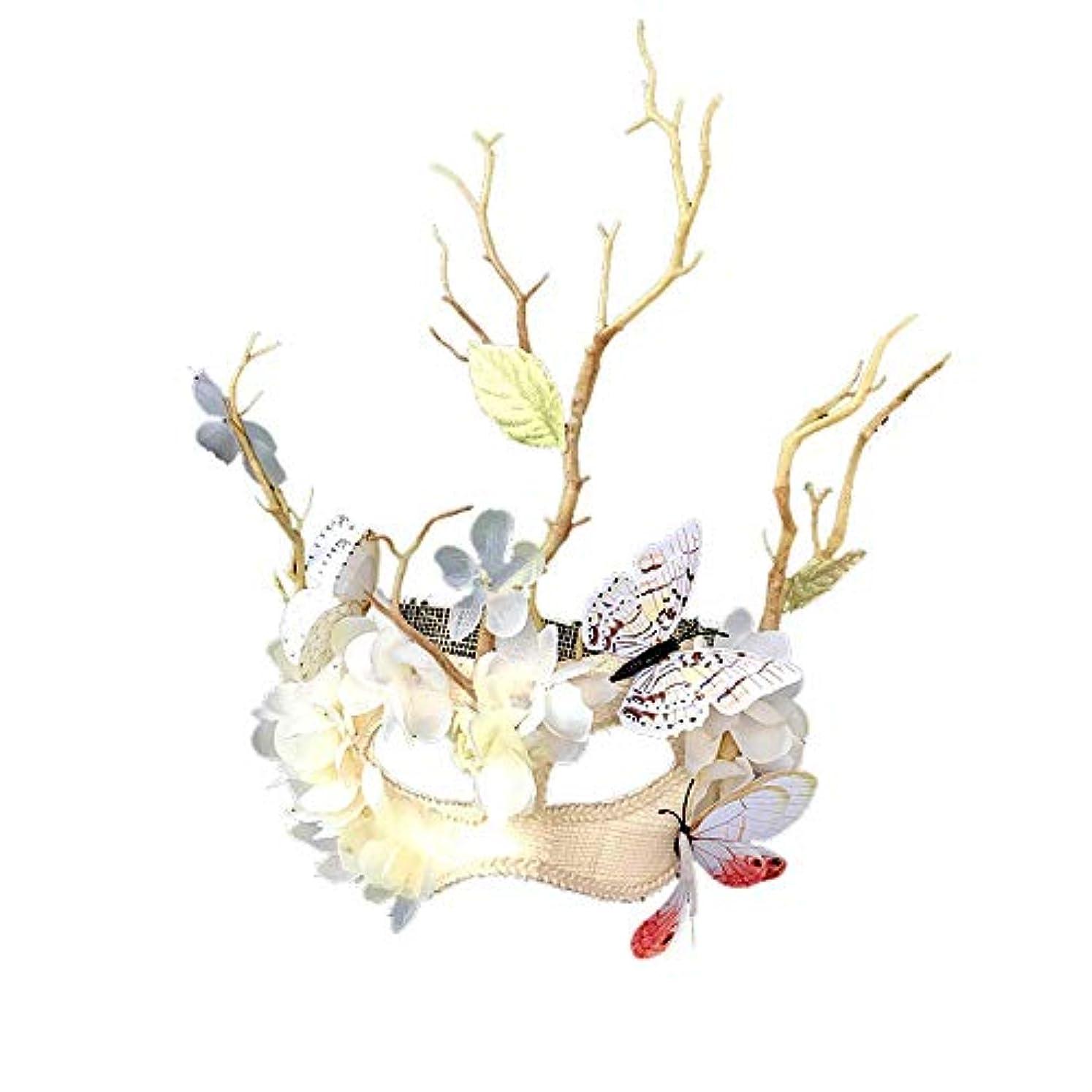 袋式肝Nanle ハロウィンの蝶の木ブランチマスク仮装マスクレディミスプリンセス美容祭パーティーデコレーション (色 : ベージュ)