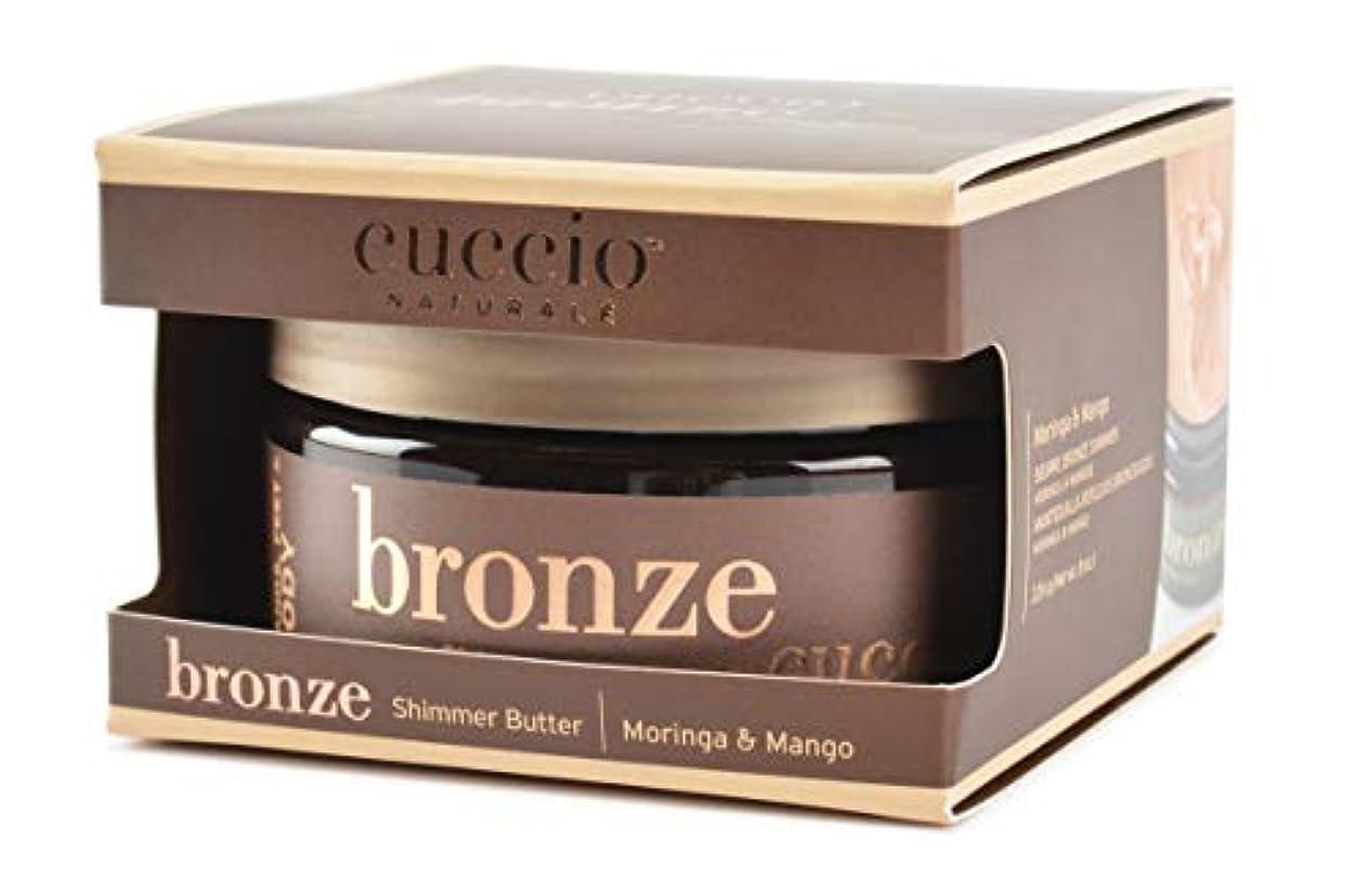 ゾーンマスクドナウ川Bronze Shimmer Butter