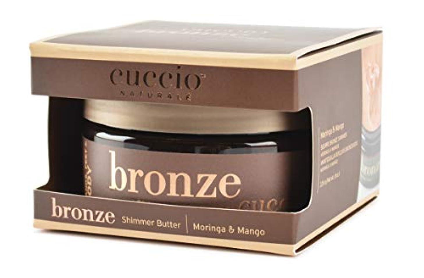 最大の保持安定Bronze Shimmer Butter