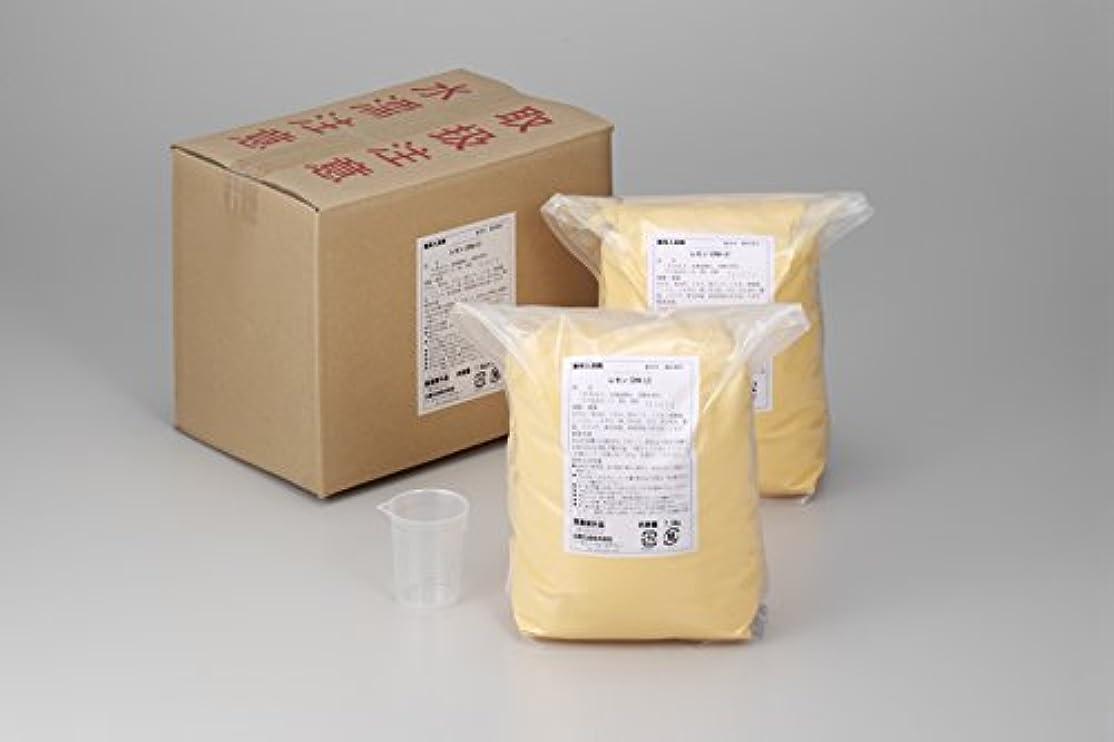 普通のハーネス状態業務用入浴剤「レモン」15kg(7.5kg×2)
