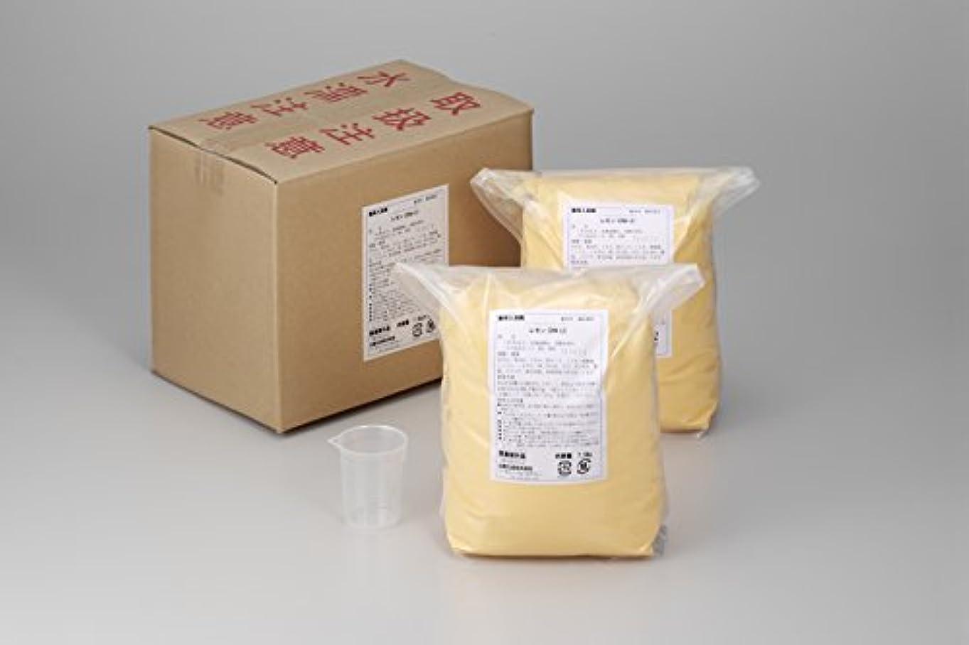 含める革新待って業務用入浴剤「レモン」15kg(7.5kg×2)