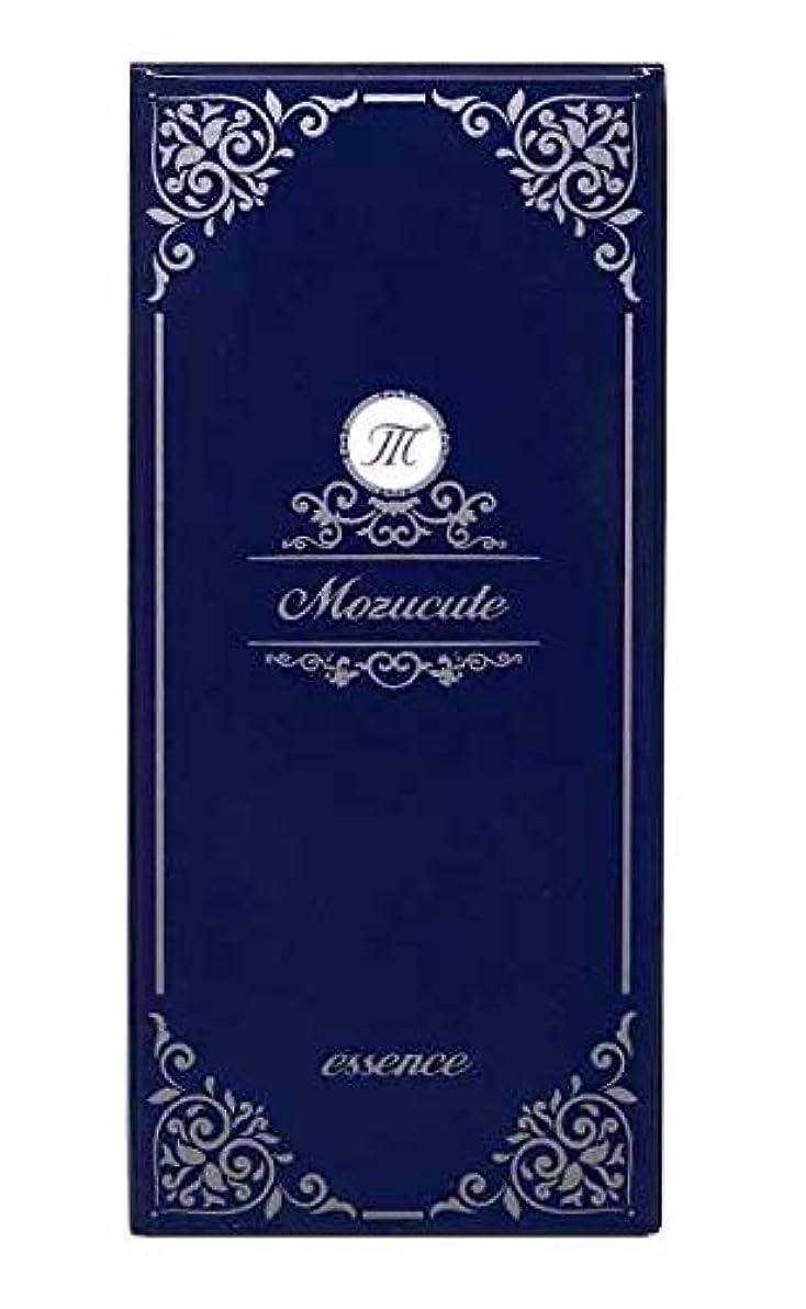 アルミニウム懲らしめ素晴らしい良い多くの美容液 保湿 美白 フコイダン エイジングケア しっとり MOZUCUTE(モズキュート)