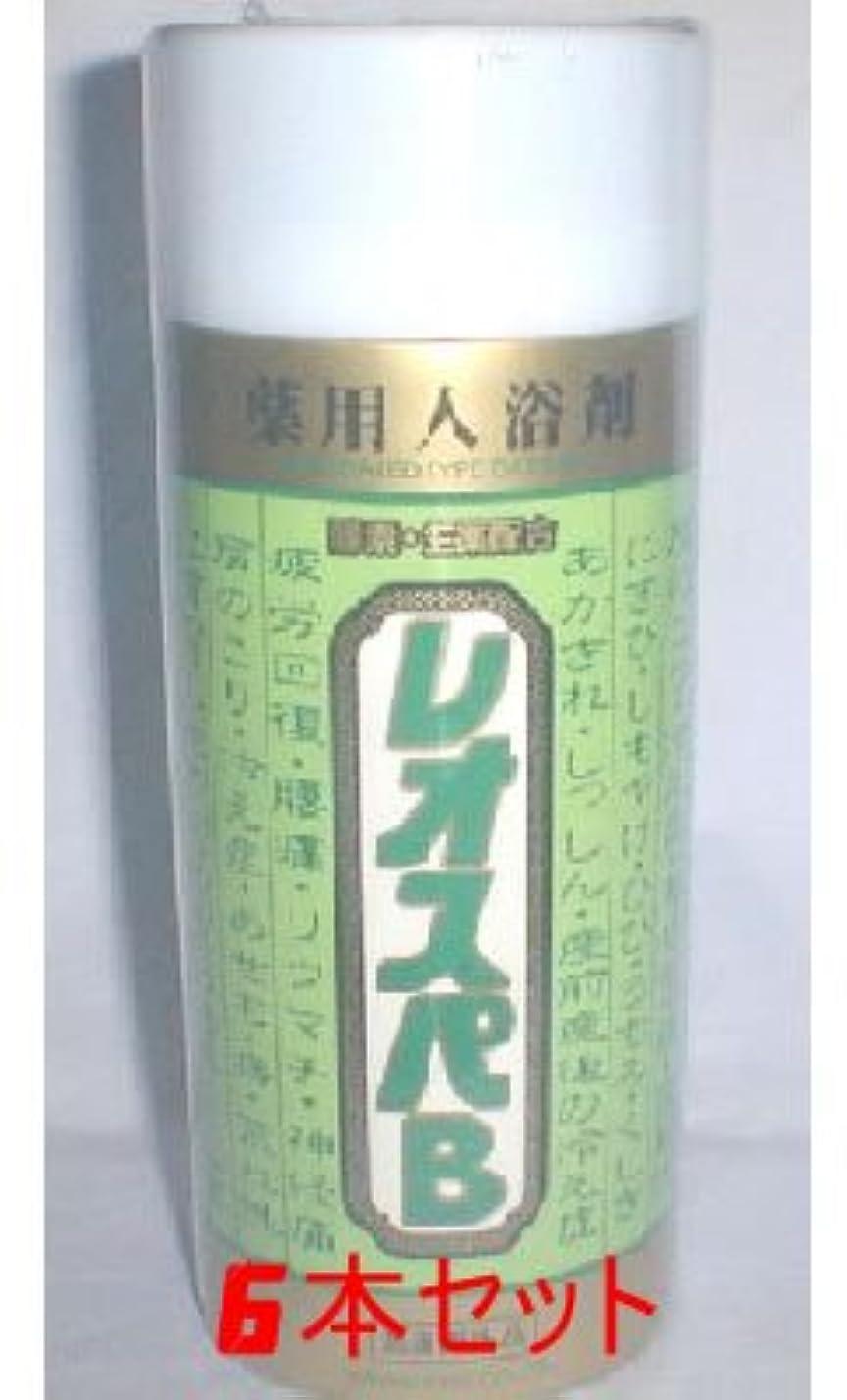 ボトルギャラントリー絶え間ないレオスパB 【6本セット】