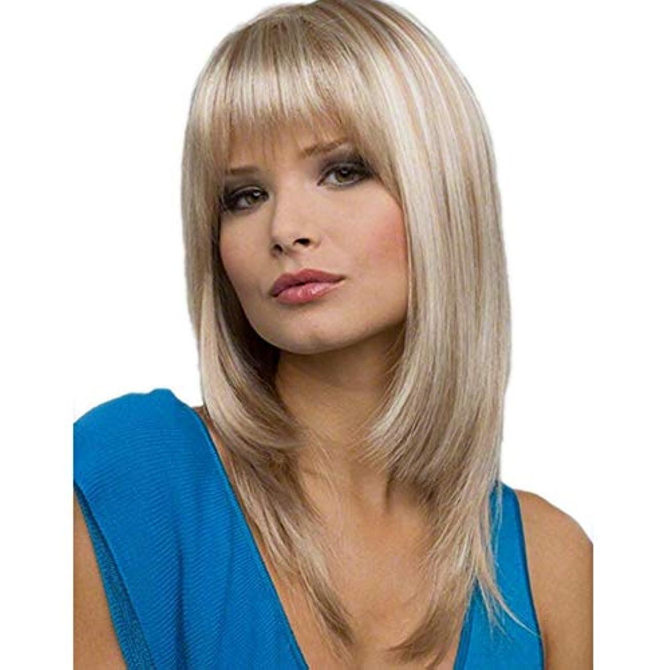 ヒューズリサイクルする精査するWASAIO ブロンドの髪のトレンド - ショートストレートヘア (色 : Blonde)