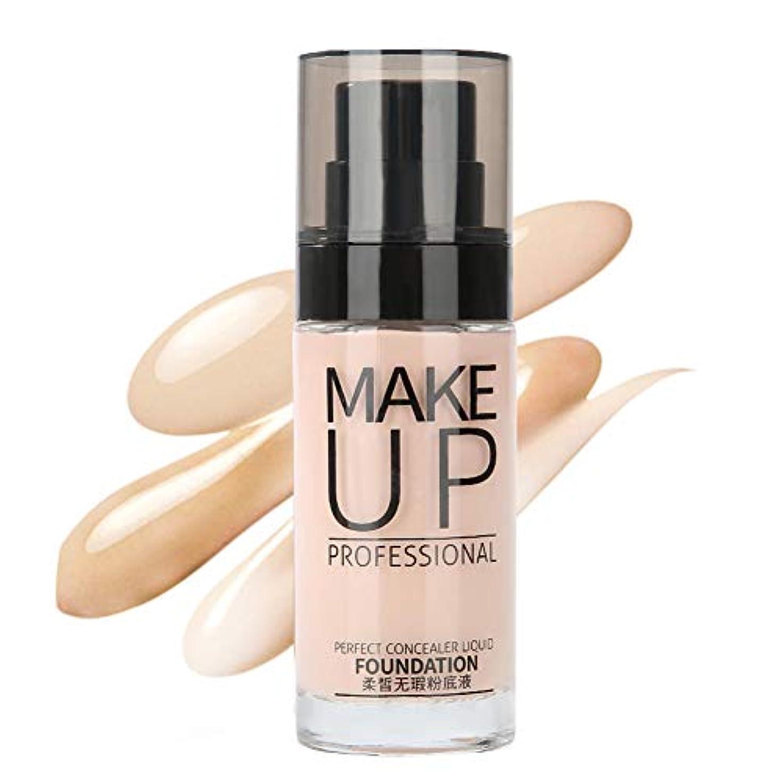 役立つ愛居間Semme BBクリーム、モイスチャライジングハイドレイティングコンシーラーベースファンデーションフェイスクリーム用UVプロテクションモイスチャライジングプライマーアイソレーション、コンシーラー、肌をする(Light Skin Color)