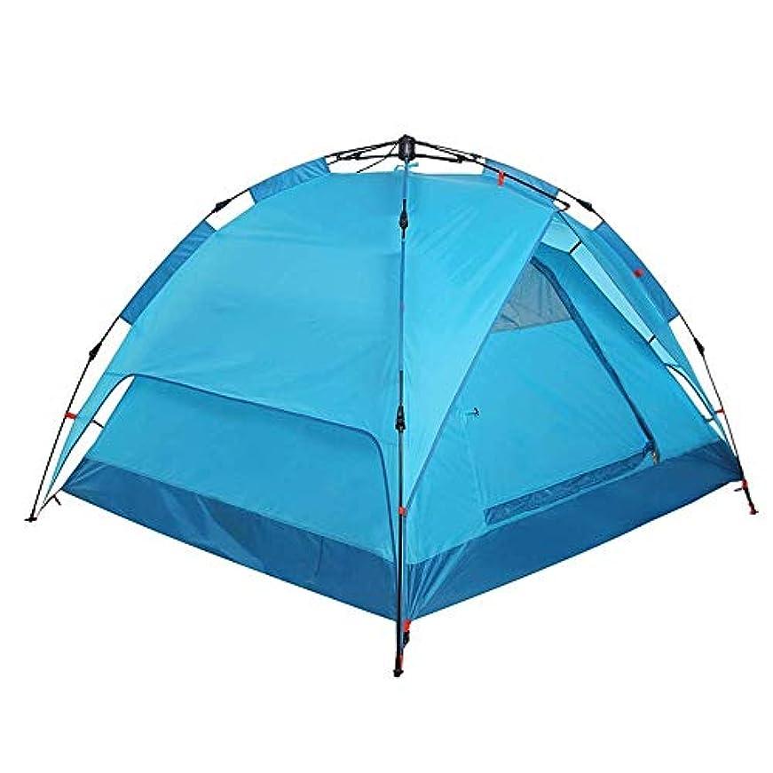 アクロバットアレキサンダーグラハムベル郵便番号LJMYP キャンプテントバックパッキングテントキャンプギア屋外三人傘フレーム構造自動テントでキャンプ用簡単セットアップ