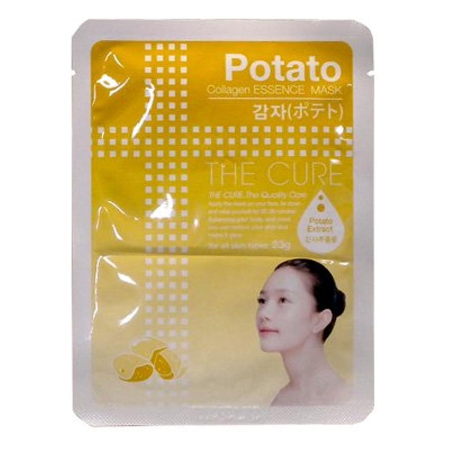 変化クレーターモトリーCURE マスク シートパック ポテト
