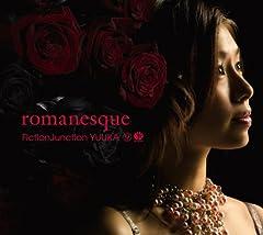 FictionJunction YUUKA「romanesque」の歌詞を収録したCDジャケット画像