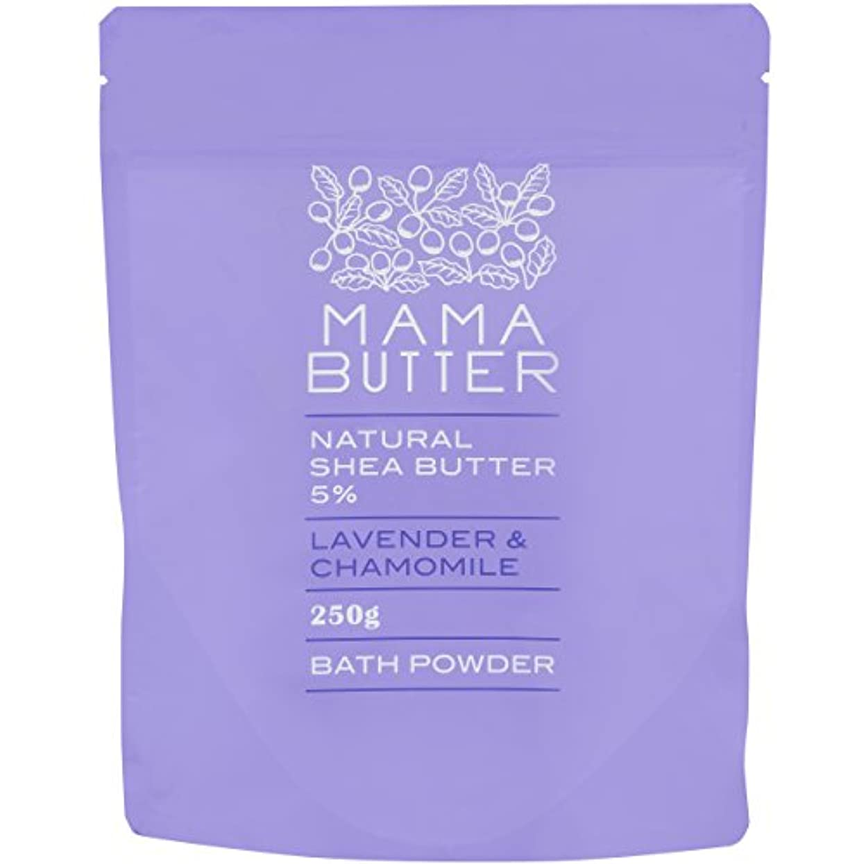 黒くする息苦しい書店ママバター ナチュラル バスパウダー ラベンダー&カモミールの香り 250g