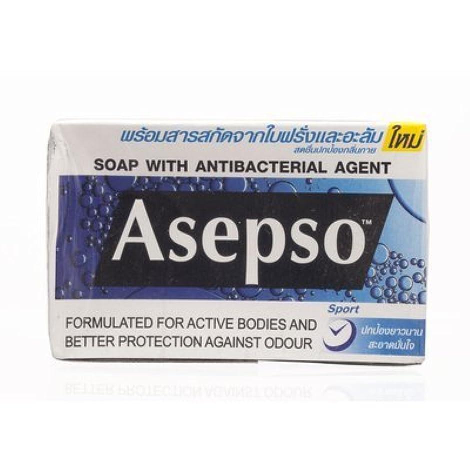 時期尚早スティック奪うAsepso Bar Soap Sport 80g. (Pack of 6) by Asepso