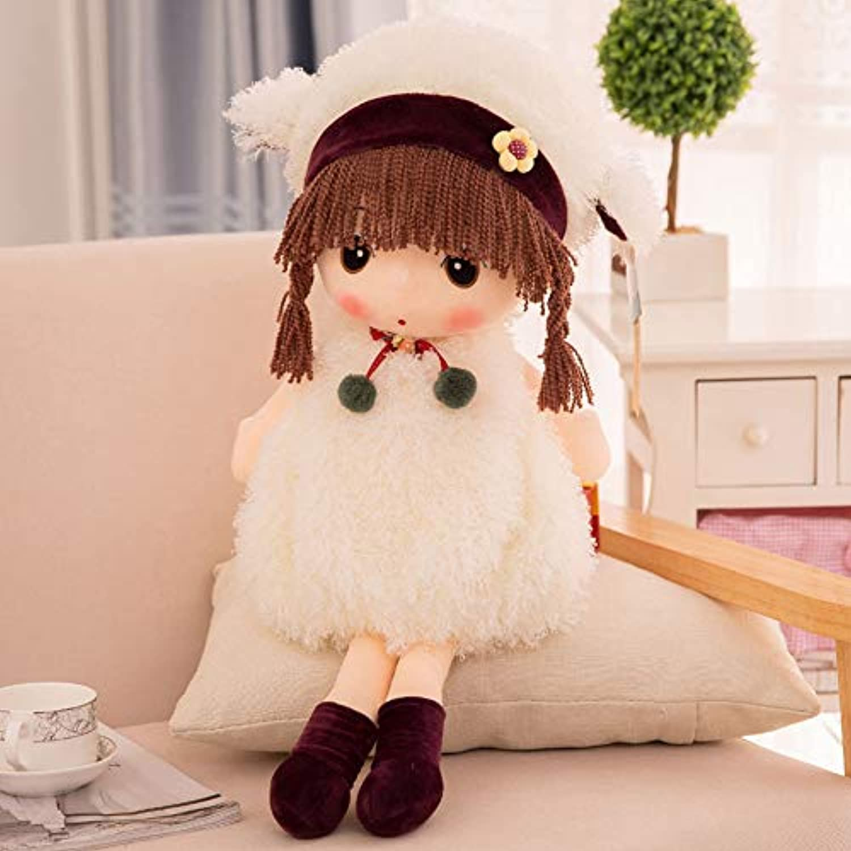 ガーゼぬいぐるみ 花仙女 絨の人形 かわいい人形 クリスマスプレゼント 3サイズの選択が可能です (ホワィト, 90cm)