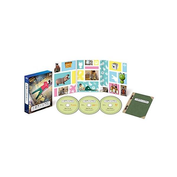 吾輩の部屋である(Blu-ray Disc)の商品画像