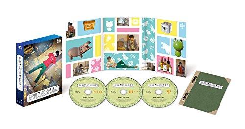 吾輩の部屋である(Blu-ray Disc)
