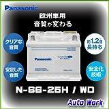 パナソニック カオス WD           N-66-25H/WD