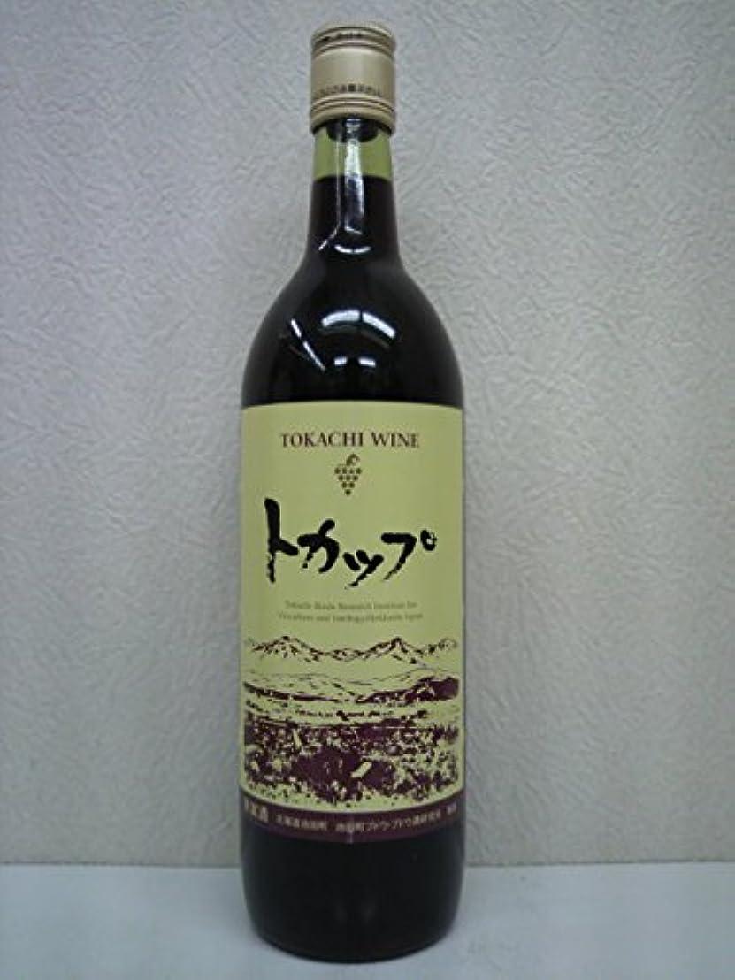 優先権フェデレーション花十勝ワイン トカップ 赤 720ml ■北海道のお土産に最適