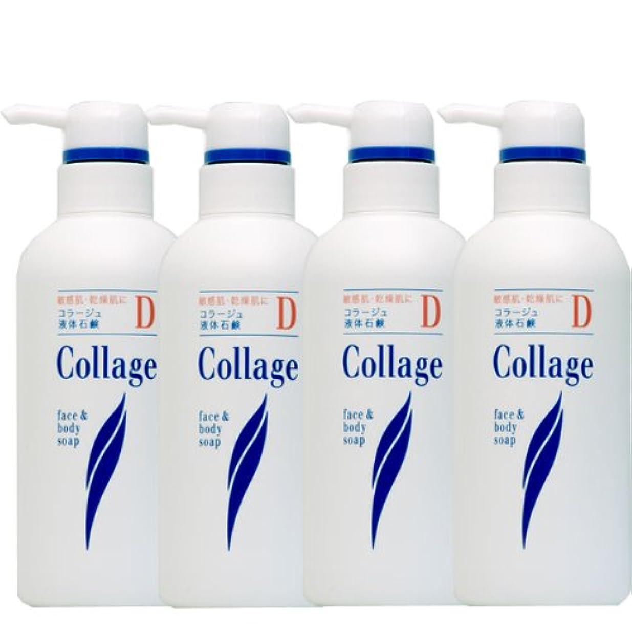 レギュラー機密理容室コラージュD液体石鹸 400ml 【お買得4本セット】
