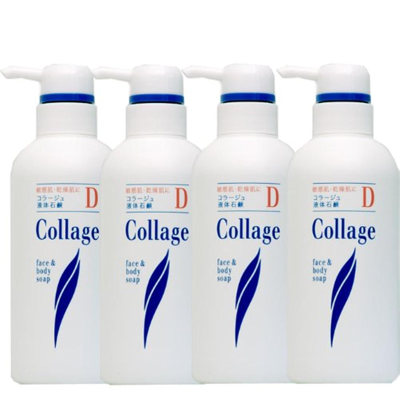 文字通りエジプト人省コラージュD液体石鹸 400ml 【お買得4本セット】