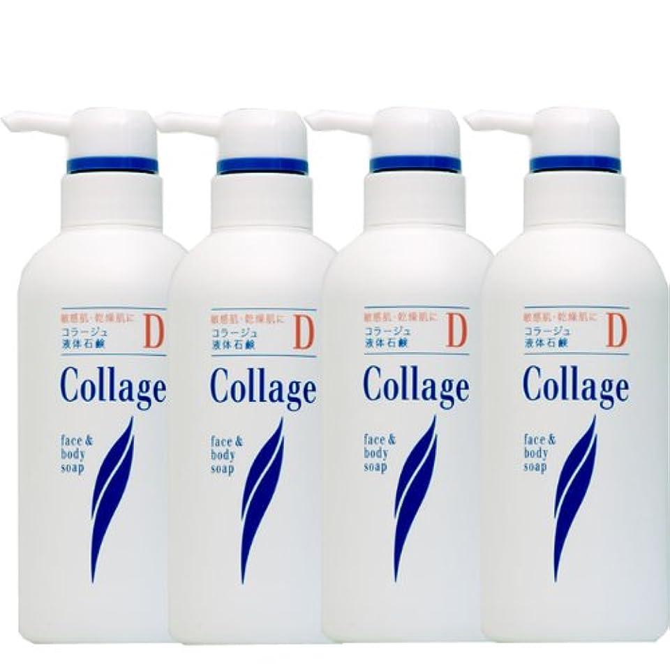 服を片付ける嬉しいです幸福コラージュD液体石鹸 400ml 【お買得4本セット】