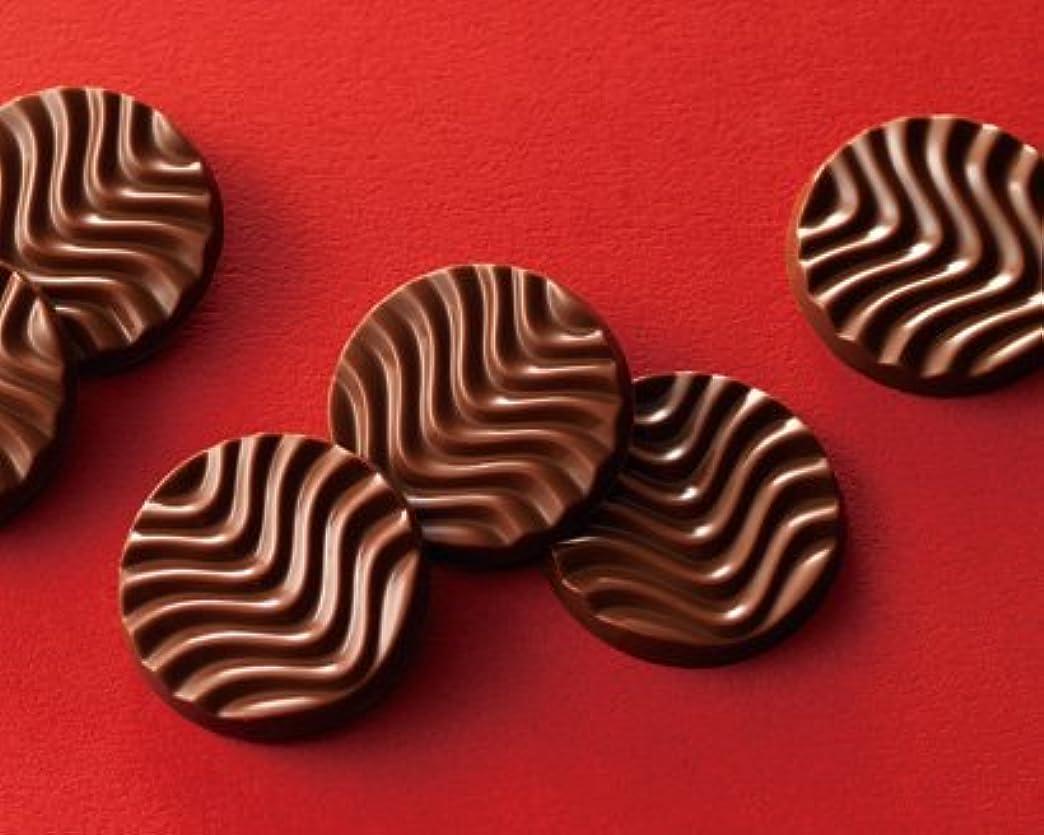 侵略マザーランド選出する【ROYCE'】ロイズ北海道銘菓 ピュアチョコレート ミルク 20枚 100g 1箱