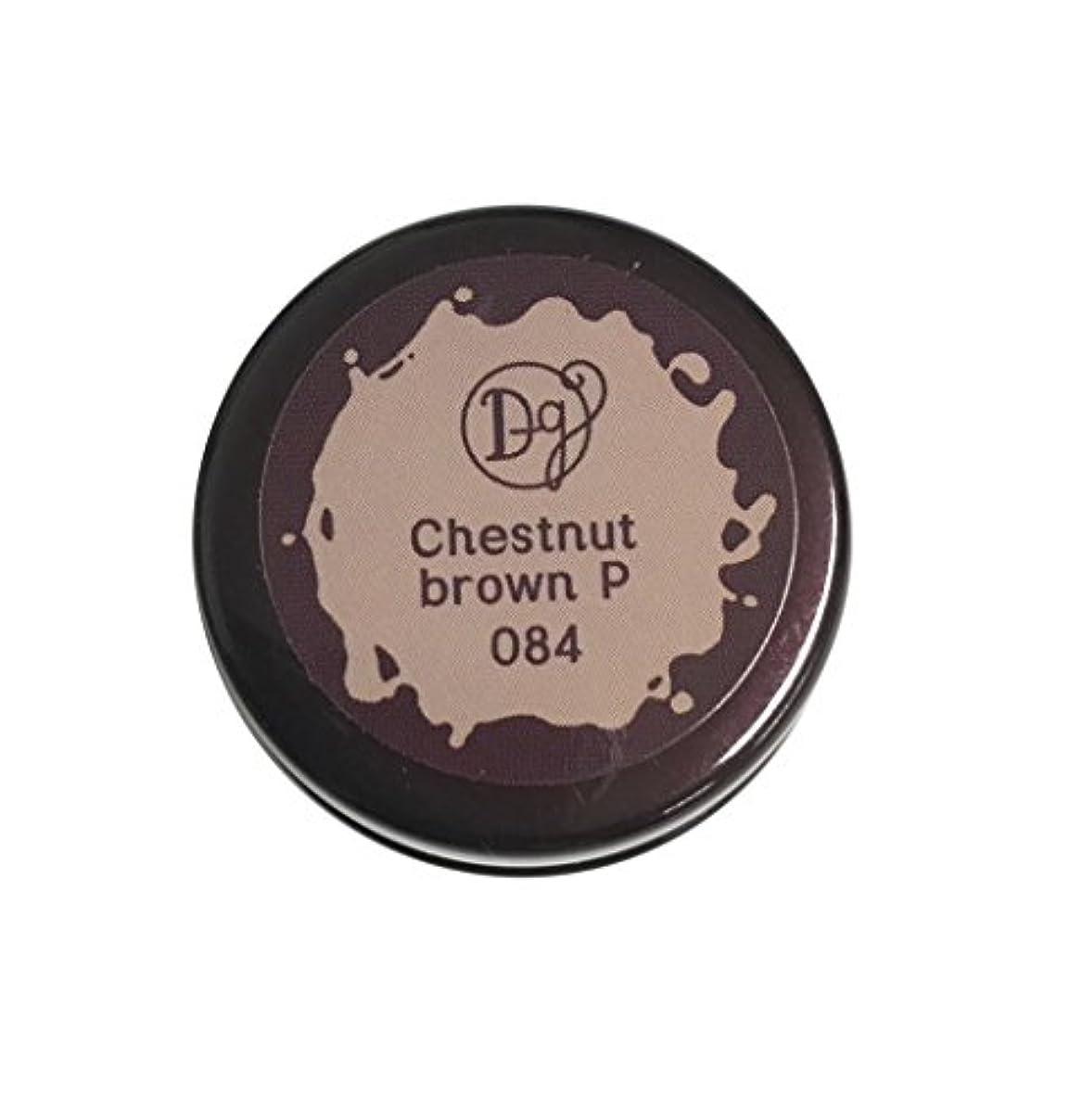 植物のメイト定期的にDECORA GIRL カラージェル #084 チェスナットブラウンペール