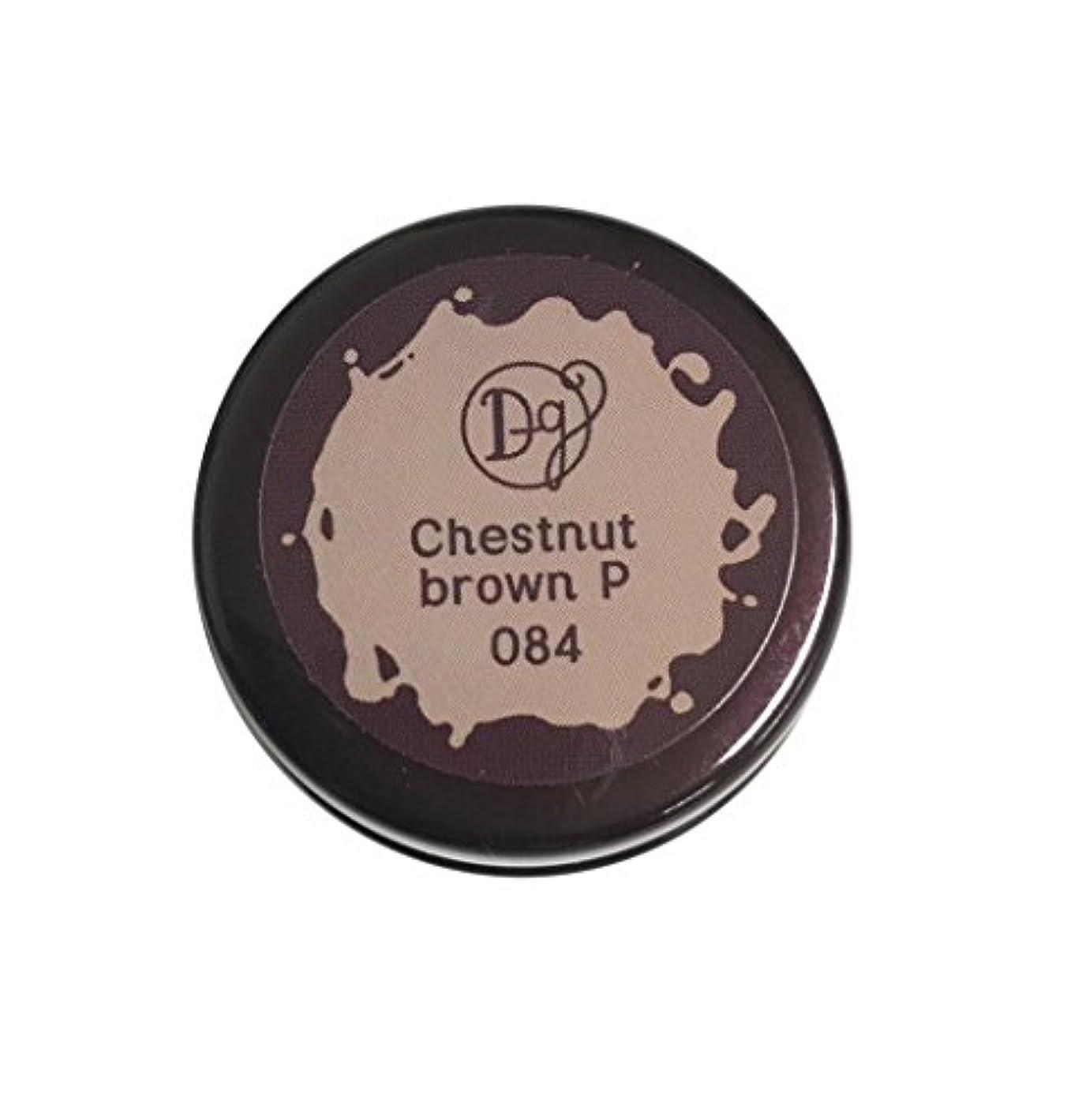 混合モトリー工業用DECORA GIRL カラージェル #084 チェスナットブラウンペール