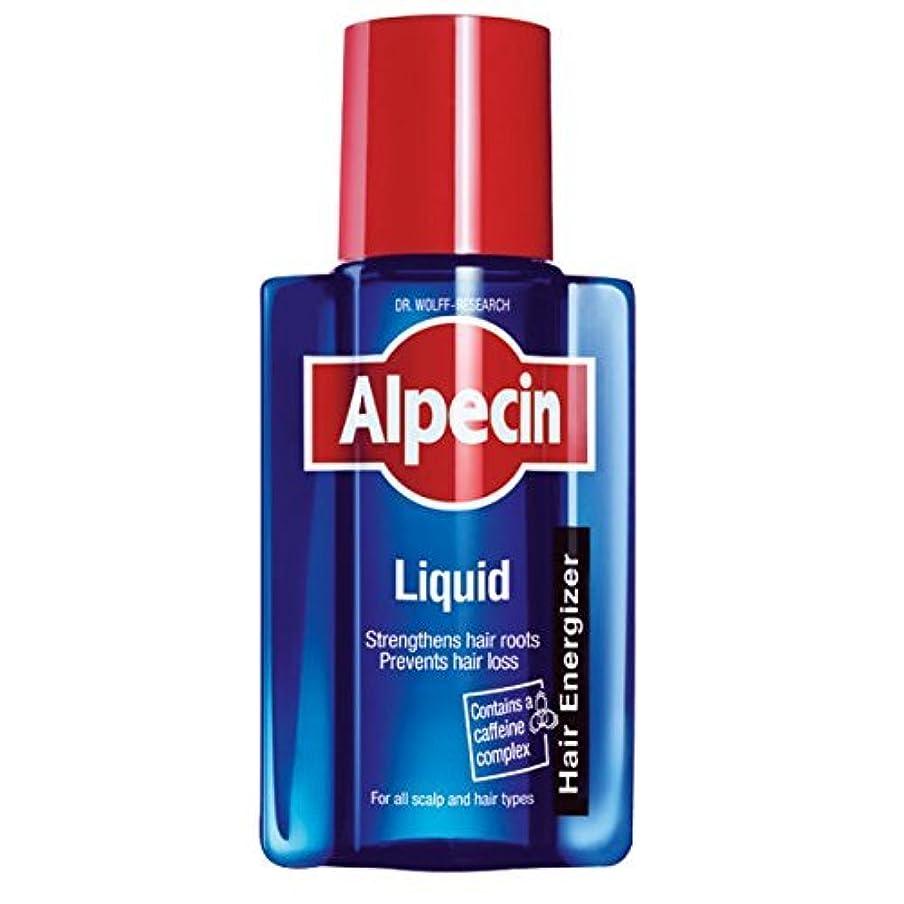 サラダ拡大する頂点ALPECIN 200ミリリットルの液体カフェインの戦闘遺伝性脱毛