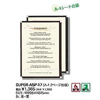 丈夫なビニール新型金具メニューブック(A4 2ページ仕様)【SUPER-ASP-17】 黒