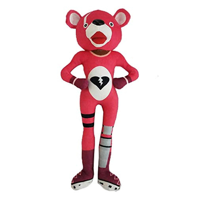 Jinjin 人形 おもちゃ - Fortnite-Troll Cuddle Team Leader 愛らしいぬいぐるみ おもちゃ ピンクベア人形 30cm free ピンク Jinjin