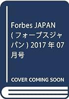 Forbes JAPAN(フォーブスジャパン) 2017年 07 月号