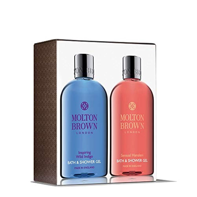 傾くお香のぞき見MOLTON BROWN(モルトンブラウン)ワイルドインディゴ アンド ハナレニ ベージング セットボディソープセット
