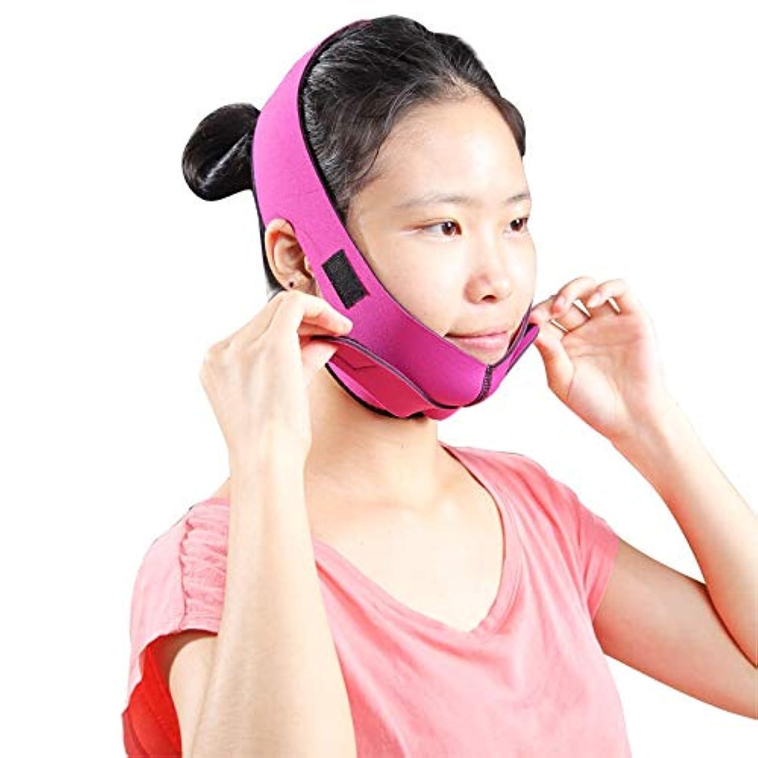 リマーク左ソーシャルフェイスリフティングベルト、V-フェイスマスク、顔の整形、抗しわ、二重あご、レデューサー、リフティング、ファーミング、フェイシャル?ビューティ (Color : A)