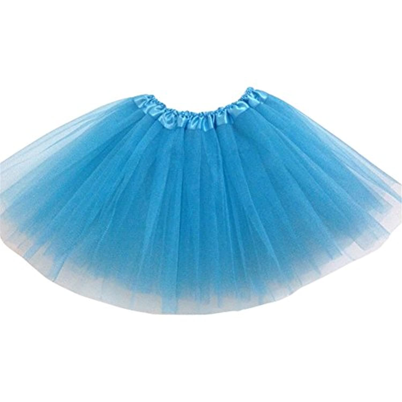 発表会 ダンス パニエ TUTUチュチュスカート レディース 大人用 カラフル フリフリ スカート レディース 舞台衣装 (ライトブルー)