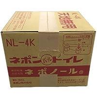ネポン パールトイレ専用洗浄液 ネポノール NL-4K