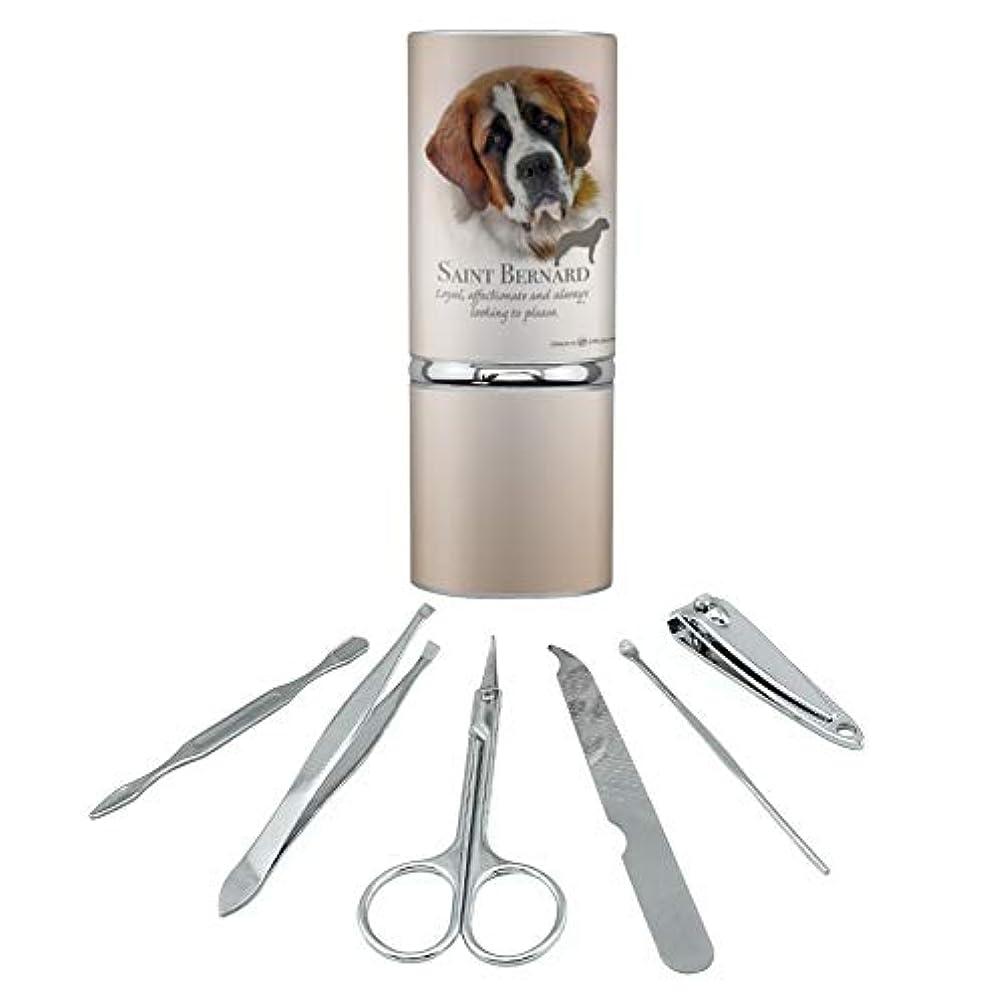 ステレオタイププロペラ許すセントバーナード犬種ステンレススチールマニキュアペディキュアグルーミングビューティーケアトラベルキット