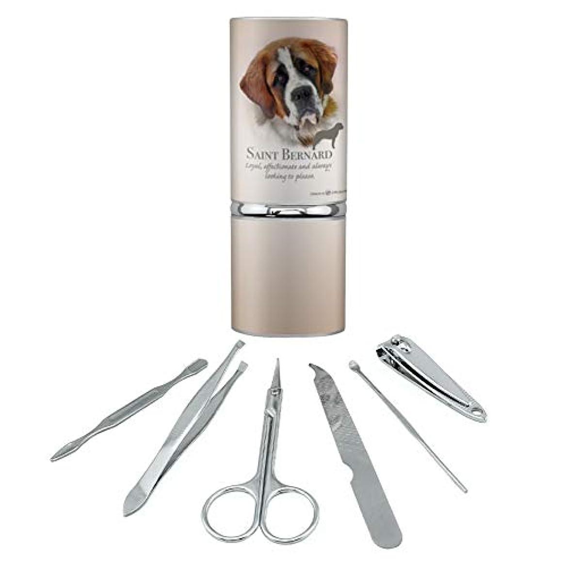 インセンティブ率直なベリーセントバーナード犬種ステンレススチールマニキュアペディキュアグルーミングビューティーケアトラベルキット
