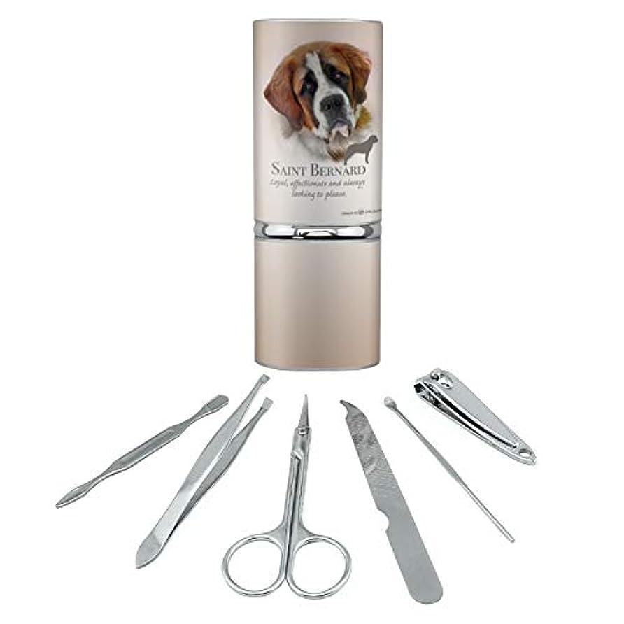 型詳細にセメントセントバーナード犬種ステンレススチールマニキュアペディキュアグルーミングビューティーケアトラベルキット