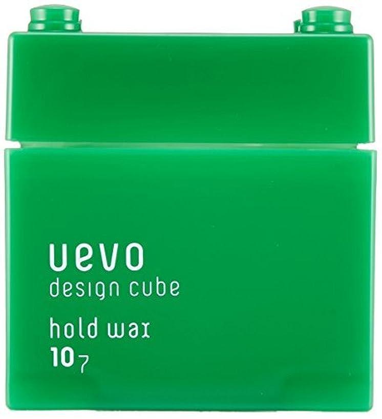 乳製品友だち縞模様の【デミコスメティクス】ウェーボ デザインキューブ ホールドワックス 80g