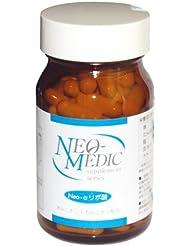 ネオメディック ネオ αリポ酸 90粒