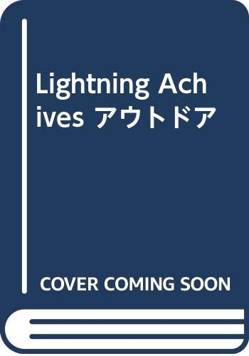 Lightning Achives アウトドア