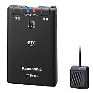 パナソニック(Panasonic) ETC車載器 CY-ET926D CY-ET926D