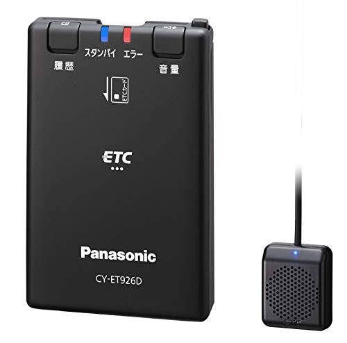 パナソニック(Panasonic) ETC車載器 CY-ET...