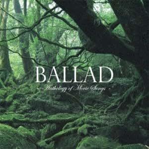 BALLAD(ジブリ楽曲のバラードカバー集)