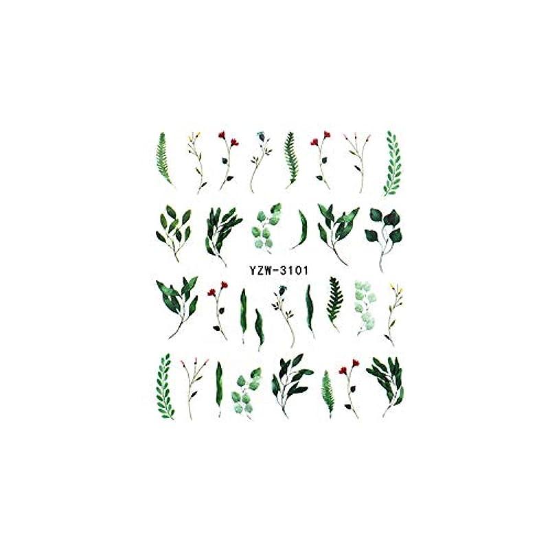 ゲートウェイ有名なパーセントウォーターネイルシール ナチュラルボタニカルシール 【タイプB】 花 フラワー 葉 リーフ