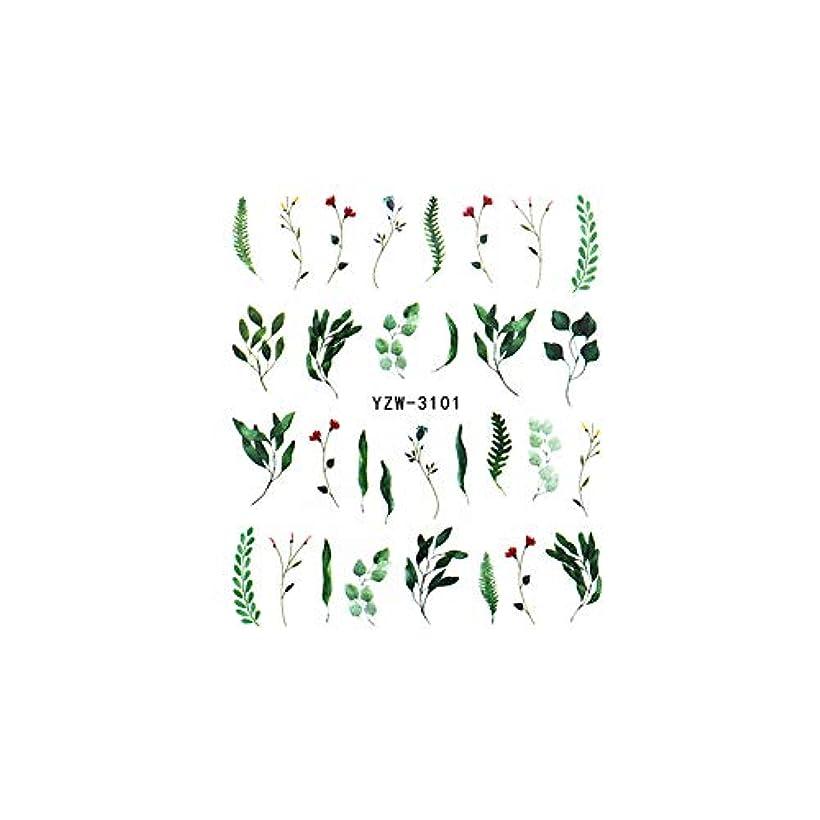 誰が歯科医の配列ウォーターネイルシール ナチュラルボタニカルシール 【タイプB】 花 フラワー 葉 リーフ