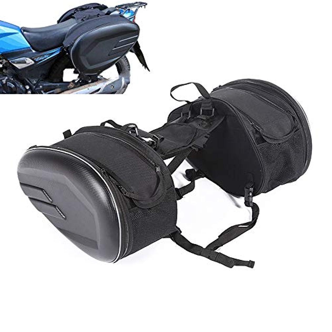 多用途エキスパート秀でるオートバイ防水テールバッグ モト ヘルメットトラベルバッグ レーシングスーツケースのサドルバッグにはレインコートが1組含まれています